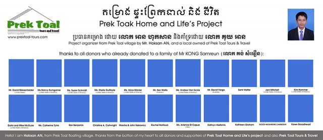 Prek Toal Home and Life